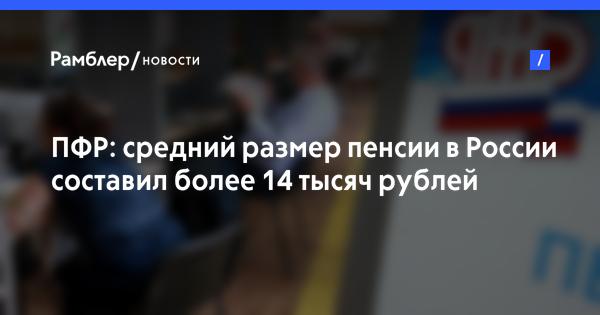 Без стажа пенсия по старости в россии