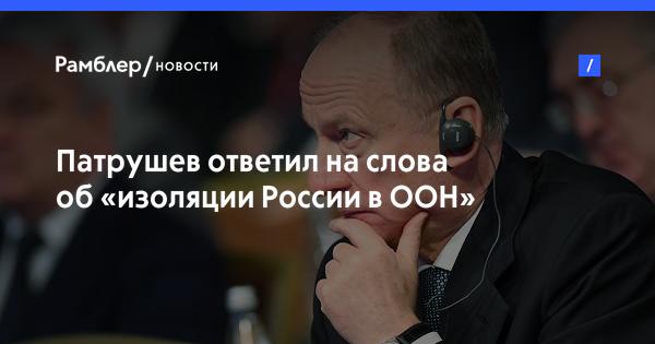 Политические новости  ГазетаRu