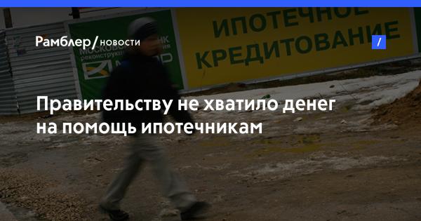 Новости по тымовскому району сахалинская область