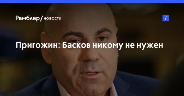 Новости в бронница новгородская область
