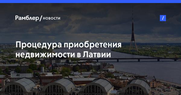 Министерство образования самарской области новости