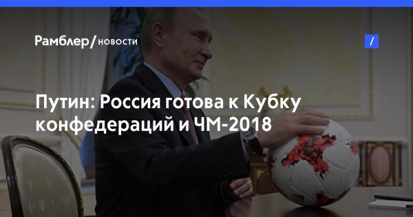 Новости последнего часа в россии и мире смотреть онлайн