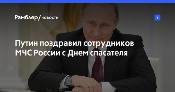 Новости нтв 33 канал шахты новости