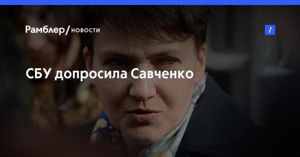 Кировские новости гтрк вятка