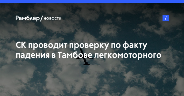 Новости интеграции украины с ес