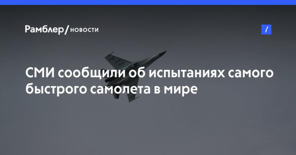 Россия новости на 18 июня