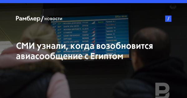 Новости п октябрьский люберецкий район