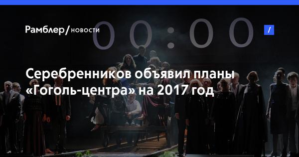 Сейчас в куйбышевском районе новости донецка