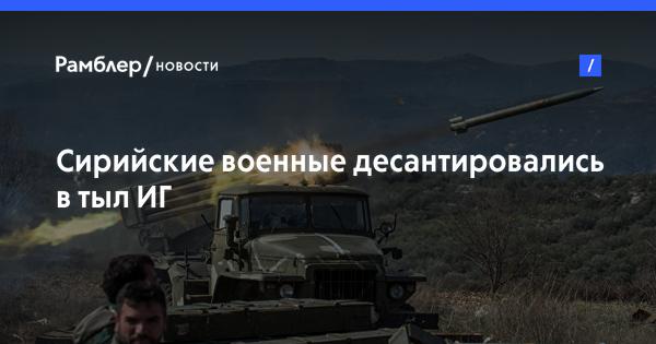 Выпуск новостей россия смотреть онлайн