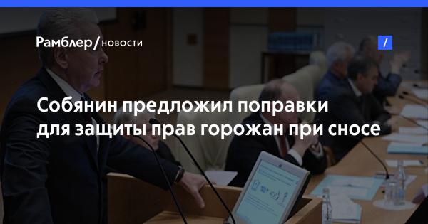Новости 11 канала днепропетровск последние новости