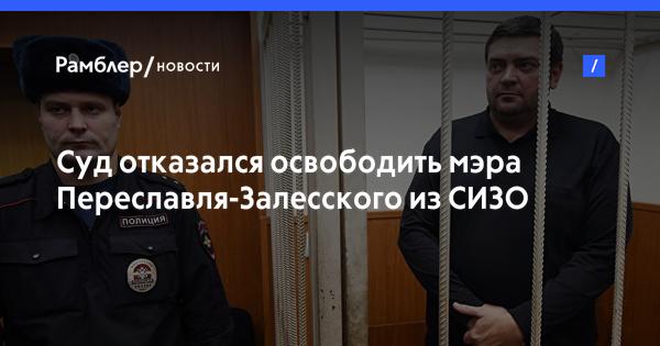 Нгс новосибирск новости в россии сегодня