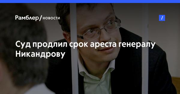 Новости в ч украины