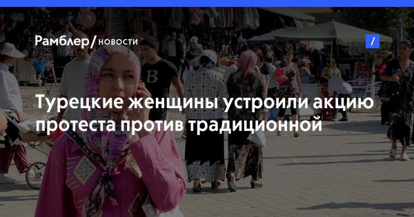 Не быть полуголой и в черном: женский комитет указал, что носить таджичке
