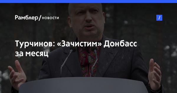 Новости белгород днестровского одесской области