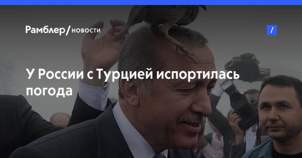 Новости кипра и россии