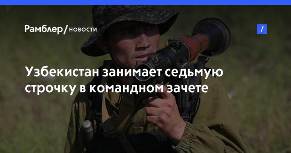К узбекским дипломатом появится онлайн-запись