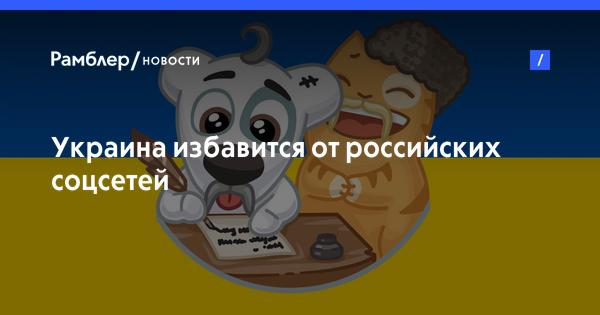 Канал россия 2 новости сегодня видео