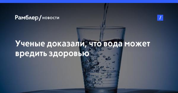 Светофоры в москве новости