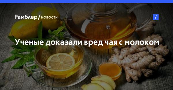 Азаренко виктория последние новости 2016