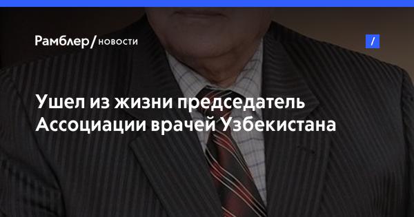 Новости политики в украине свежие