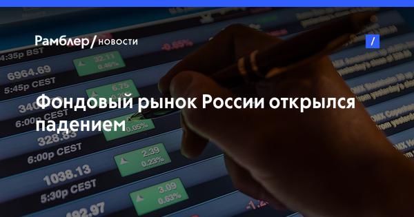 Новости на яндексе украина