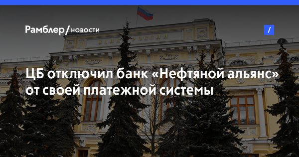 Новости украина луганская область попасная