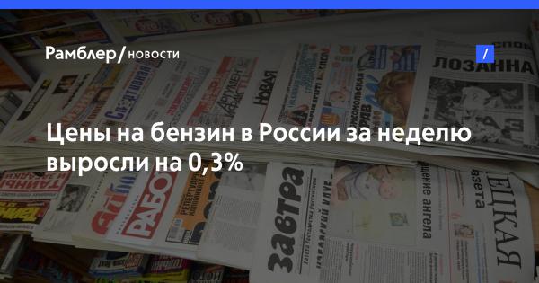 Международные новости украины сегодня