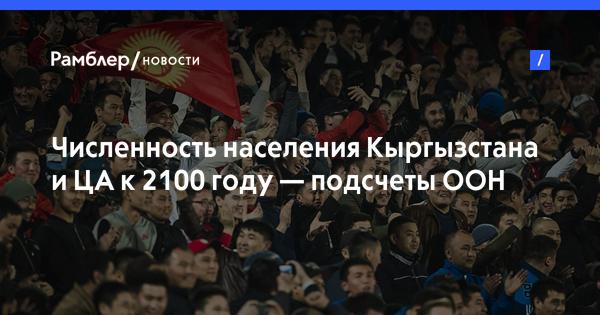 События в Одессе,Украине и мире.Пожалуйста помогите вторая половина 19 века