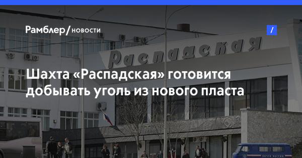 Расселение хрущевок в санкт петербурге новости 2017
