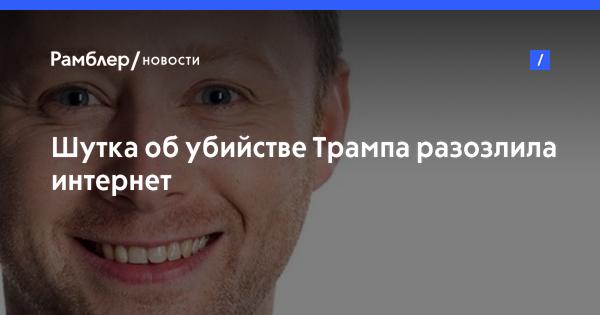 1 канал онлайн новости 21.00