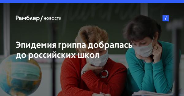 Последние новости шоу-бизнеса россии и мира сегодня