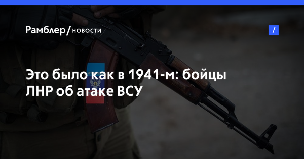 Ru новости калининграда и калининградской области