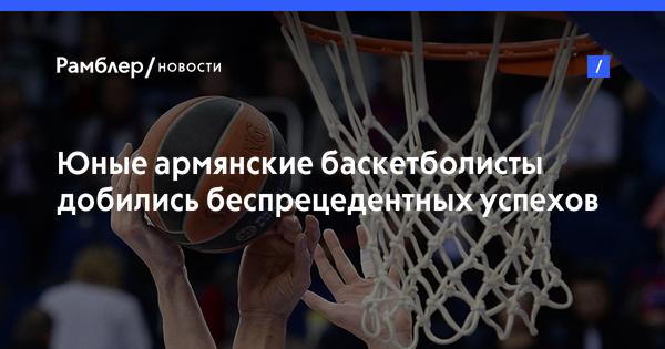 Пресс-конференция: Беспрецедентный успех армянских баскетболистов на ЧЕ
