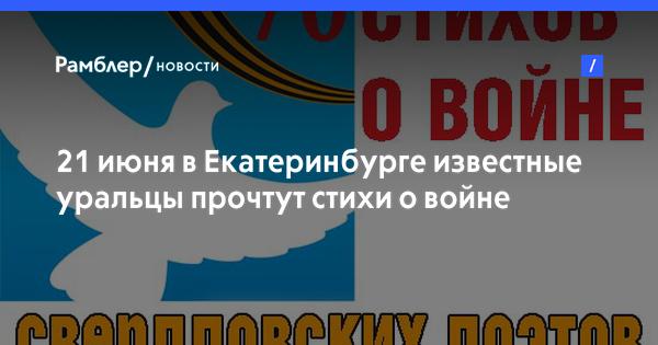 Новости моршанского района