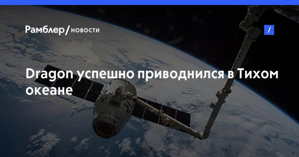 spacex сайт компании #10