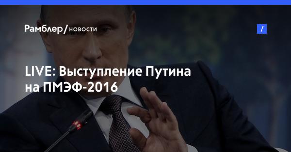Новости о погода в украине